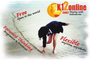 K-12 Online Conference